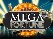 Играть в Мега Фортуна на деньги в казино