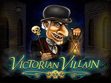 Аппарат Викторианский Злодей на деньги в казино