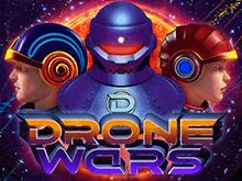 На виртуальном игровом портале Drone Wars