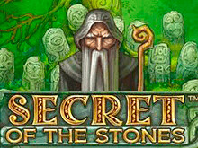 Secret Of The Stones: лучший онлайн-автомат в онлай-казино