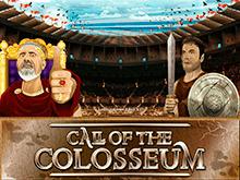 Тематика и правила игрового автомата в казино Зов Колизея