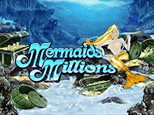 Mermaids Millions – популярная азартная игра онлайн